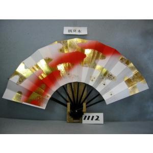 舞扇子 A1112 金箔小石入雲 朱ピース サイズ変更・骨色変更可能|senwata
