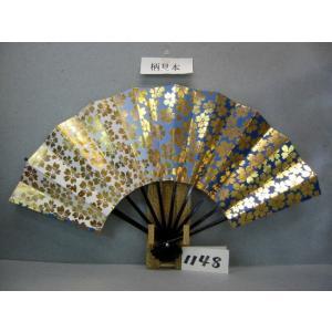 舞扇子 A1148 金箔桜絨毯 青横ぼかし サイズ変更・骨色変更可能 senwata