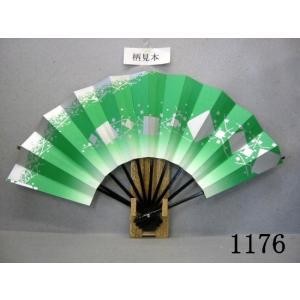 舞扇子 A1176 銀泥小石ノギ 草天ぼかし サイズ変更・骨色変更可能|senwata