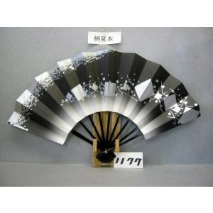 舞扇子 A1177 銀泥小石ノギ 黒天ぼかし サイズ変更・骨色変更可能|senwata