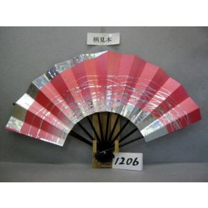 舞扇子 A1206 ホロ箔つゆ草 赤天ぼかしシルバー地 サイズ変更・骨色変更可能|senwata