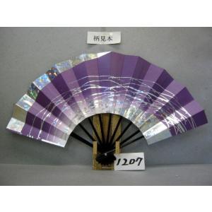 舞扇子 A1207 ホロ箔つゆ草 紫天ぼかしシルバー地 サイズ変更・骨色変更可能|senwata