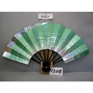 舞扇子 A1208 ホロ箔つゆ草 草天ぼかしシルバー地 サイズ変更・骨色変更可能|senwata