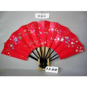 舞扇子 A1260 ホロ箔小石ノギ 高級光沢紙赤 サイズ変更・骨色変更可能|senwata