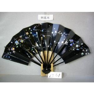 舞扇子 A1261 ホロ箔小石ノギ 高級光沢紙黒 サイズ変更・骨色変更可能|senwata