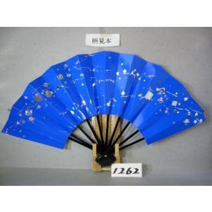 舞扇子 A1262 ホロ箔小石ノギ 高級光沢紙青 サイズ変更・骨色変更可能|senwata