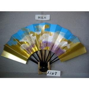 舞扇子 A1267 金箔雲・波 天地ぼかし空・紫 サイズ変更・骨色変更可能|senwata