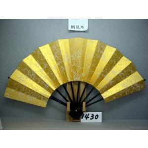 舞扇子 A1430 もみ柄 両金 サイズ変更・骨色変更可能 senwata