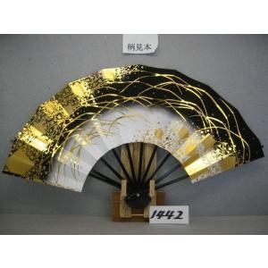 舞扇子 A1442 金箔つゆ草小石ノギ 黒天ぼかし サイズ変更・骨色変更可能|senwata