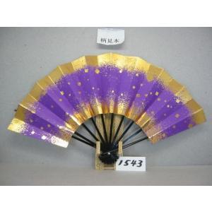 舞扇子 A1543 金箔天地小石ちらし 紫地 サイズ変更・骨色変更可能|senwata