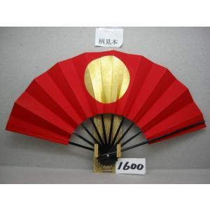 舞扇子 A1600 金日の丸 赤地 サイズ変更・骨色変更可能 senwata