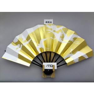 舞扇子 A1752 金箔鶴 白地 サイズ変更・骨色変更可能 senwata