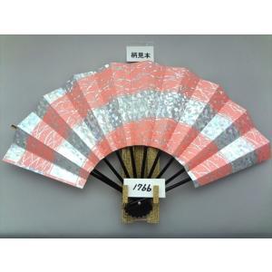 舞扇子 A1766 ホログラムつゆ草 薄ピンク サイズ変更・骨色変更可能|senwata