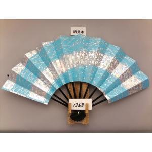 舞扇子 A1768 ホログラムつゆ草 空色 サイズ変更・骨色変更可能|senwata