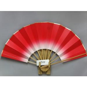舞扇子 「奉仕品」A1900 赤天ぼかし分金 白骨 サイズ変更・骨色変更可能 senwata