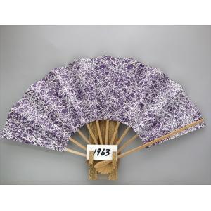 舞扇子 大特価品 A1963 紫揉み地 白骨 箱なし サイズ変更・骨色変更可能 senwata