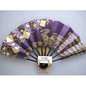 舞扇子 A2290 金ホロ波小石 黒地紫エルジー サイズ変更・骨色変更可能 senwata