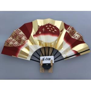 舞飾り E110 干支扇 亥 片面違い サイズ変更・骨色変更可能|senwata