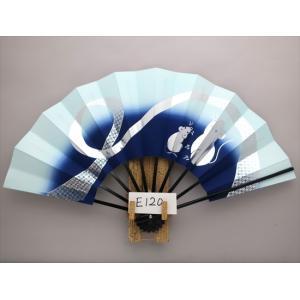 舞飾り E120 干支扇 子 片面違い サイズ変更・骨色変更可能|senwata