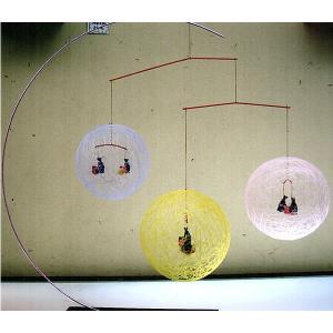 絹てまり スタンド3個吊りタイプ ふじ色と黄色と薄ピンク|senyotei