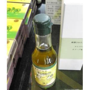 食用オリーブオイル 有機オリーブ油|senyotei