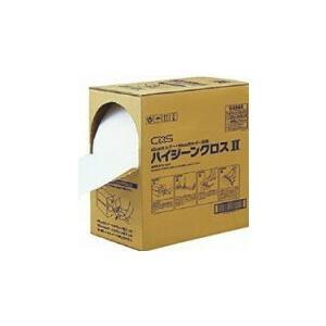 シーバイエス ハイジーンクロス2(330×200mm)400枚/1ロール《シーバイエス正規代理店》 senzaiwaxsuper