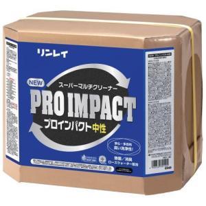 業務用洗剤 リンレイプロインパクト中性 18L《リンレイ正規代理店》|senzaiwaxsuper