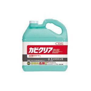 シーバイエス業務用 カビクリア【5L】低刺激臭タイプ《シーバイエス正規代理店》|senzaiwaxsuper