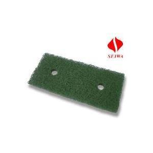 セイワ ボルトロックパット(緑)【PAG-100】《セイワ正規代理店》 senzaiwaxsuper