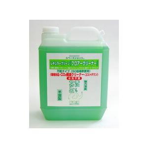 業務用洗剤 オーブ・テックスペースショットレギュラーグリーン 「フロアークリーナー」4L《オーブテック正規代理店》 senzaiwaxsuper