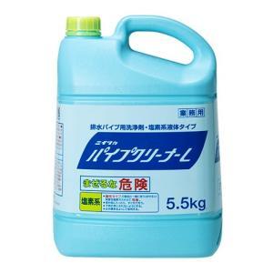 ニイタカ パイプクリーナーL  5.5kg senzaiwaxsuper