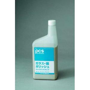 PCSガラス・鏡ポリッシュ  コンパウンドタイプ《日本ケミカル正規代理店》|senzaiwaxsuper