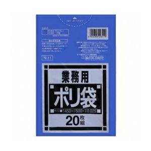 業務用ポリ袋 N-11(小ペール用)青【0.025×ヨコ450×タテ500mm】(20枚入×60冊)《日本サニパック正規代理店》【同一メーカー3ケース以上送料無料】|senzaiwaxsuper