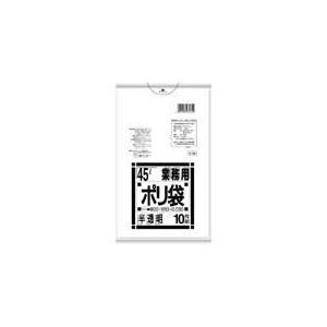 業務用ポリ袋 N-44(45L)白半透明【0.030×ヨコ650×タテ800mm】(10枚入×60冊)《日本サニパック正規代理店》【同一メーカー3ケース以上送料無料】|senzaiwaxsuper
