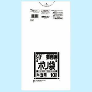 業務用ポリ袋 N-94(90L)白半透明【0.045×ヨコ900×タテ1000mm】(10枚入×30冊)《日本サニパック正規代理店》【同一メーカー3ケース以上送料無料】|senzaiwaxsuper