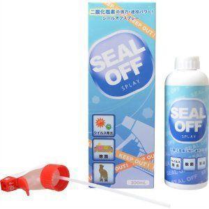 シールオフスプレー300ml二酸化塩素の強力・速効パワー(リードバディ)|senzaiwaxsuper