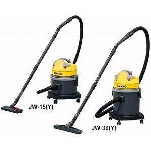アマノJW-15(Y)業務用乾湿両用掃除機《アマノ正規代理店》|senzaiwaxsuper