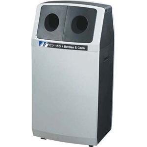 リサイクルボックス アークライン【L-2】【ビン・カン用】《山崎産業正規代理店》【標準価格より40%OFF】 senzaiwaxsuper