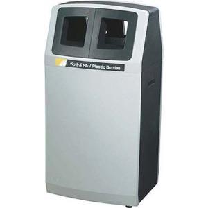 リサイクルボックス アークライン【L-3】【ペットボトル用】《山崎産業正規代理店》【標準価格より40%OFF】 senzaiwaxsuper