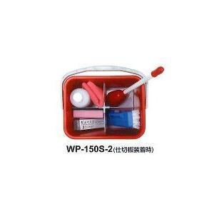 セイワ 8Lバケツ仕切板付 WP-150S|senzaiwaxsuper