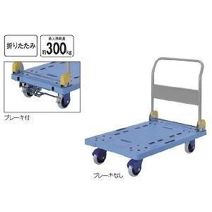 静音台車(大)【ブレーキ付】《山崎産業正規代理店》(JANコード478002)|senzaiwaxsuper