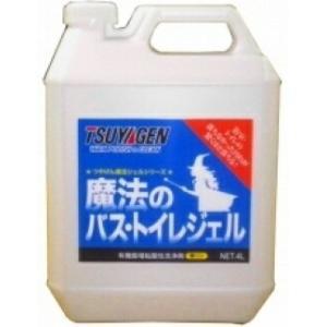 つやげん魔法のバス・トイレジェル 4L増粘タイプタイプ業務用酸性洗剤《つやげん(TSUYAGEN)正規代理店》|senzaiwaxsuper