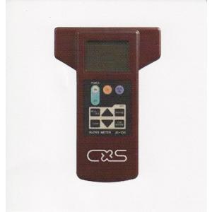 業務用汚染度測定器 グロスメーターJG−100【多機能光沢計】《シーバイエス正規代理店》【標準価格より20%OFF】|senzaiwaxsuper