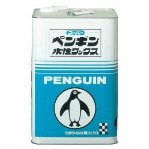 業務用水性ワックス ペンギン スーパー水性作業性に優れた水性ワックス《ペンギンワックス正規代理店》|senzaiwaxsuper