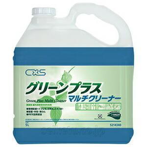 業務用洗剤 シーバイエスグリーンプラスマルチクリーナー【5L×3本入】《シーバイエス正規代理店》|senzaiwaxsuper
