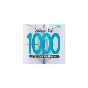 (事業者限定)業務用トイレットペーパーコンパクトロール1000 250m×4RS 芯なし4ロール×8パック 《丸富製紙正規代理店》|senzaiwaxsuper