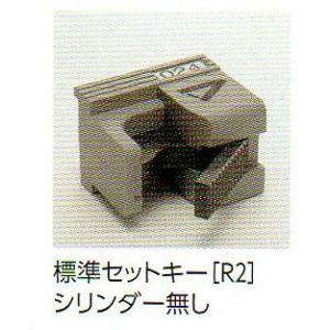 W900(鍵3列)【R2】塗装仕上げ《ヒガノ正規代理店》 senzaiwaxsuper 02