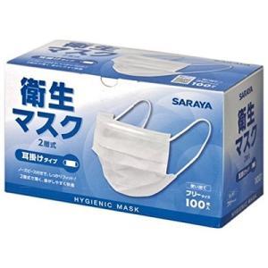 サラヤ 衛生マスク2PLY(2層構造)耳掛けタイプ100枚入×20箱《東京サラヤ正規代理店》|senzaiwaxsuper