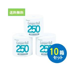 (事業者限定)業務用トイレットペーパーコンパクトロール 250m シングル芯なし個包装32個入り 《丸富製紙正規代理店》|senzaiwaxsuper