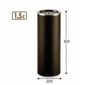 丸型灰皿GPX-51B【1.5ℓ】【本体:φ225×H600mm】《テラモト正規代理店》【標準価格より42%OFF】 senzaiwaxsuper